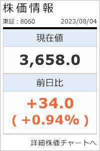 株価情報詳細へ
